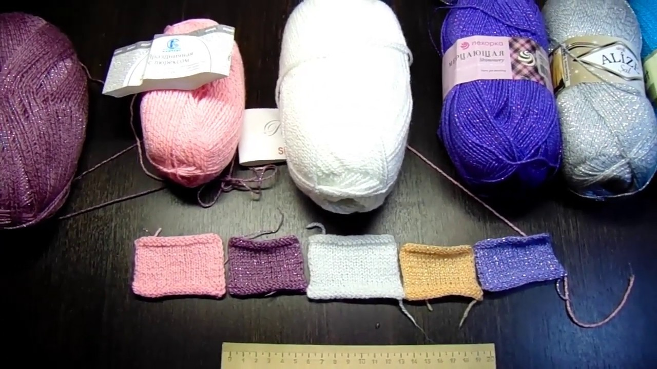 Астория пряжа отзывы купить ткань хлопок недорого в интернет магазине
