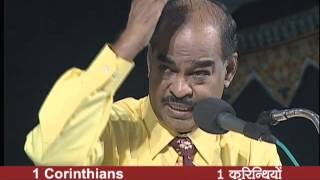 Abundant Showers of God's Blessings (English - Hindi) | Dr. D.G.S. Dhinakaran
