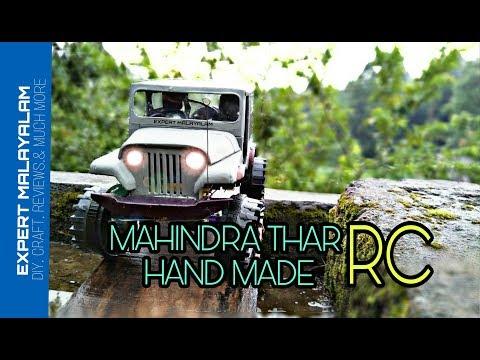 MAHINDRA THAR RC JEEP || MINIATURE || HAND MADE ||EXPERT MALAYALAM