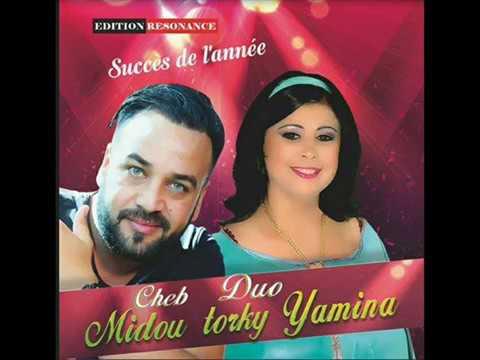 cheba yamina kharjou