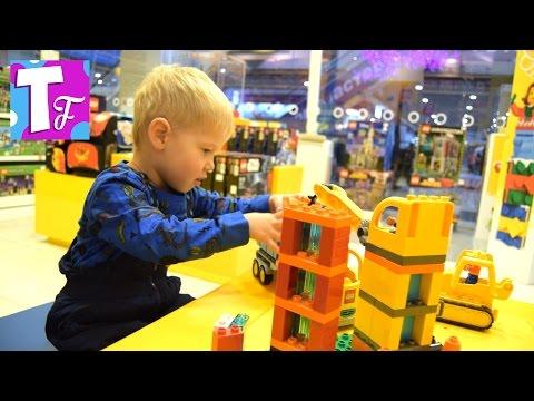 лего магазин игрушек и магазин детский мир лего покупки на TUMANOV FAMILY