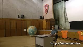 В помещении Московского Совета прошло совещание обманутых дольщиков Москвы часть 1(5/05/2018)