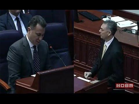 Горан Мисовски vs. Никола Груевски ...