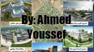 مشروع تنمية محور قناة السويس - Suez Canal Development Project