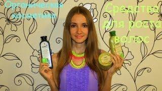 видео Качественное и проверенное средство для роста волос