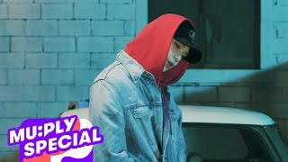 mu:fully Special | KANG DANIEL 'What are you up to' Dance Performance [4K]