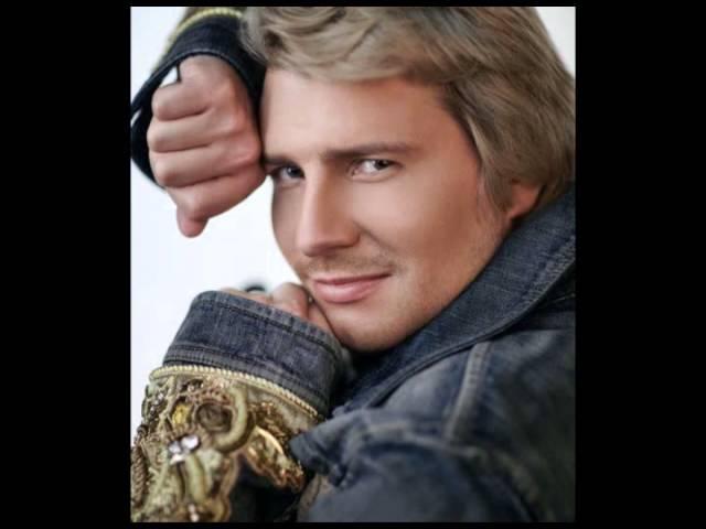 Николай Басков — Принц на белом коне (Аудио)