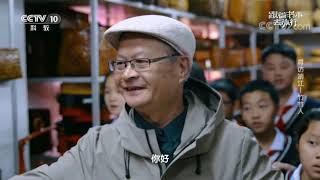 [跟着书本去旅行]竹子有哪些用途?竹编制品是如何保存的?| 课本中国