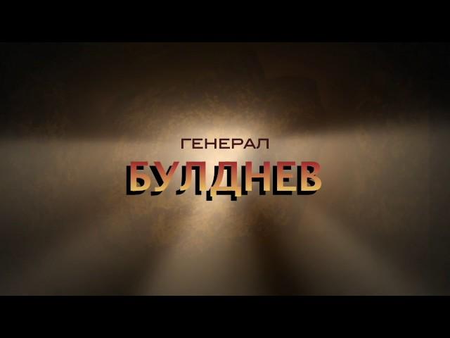 Изображение предпросмотра прочтения – «Затейники» представляют буктрейлер кпроизведению «Лошадиная фамилия» А.П.Чехова