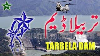 Tarbela Dam Documentary In Urdu   The Largest Dam in The World