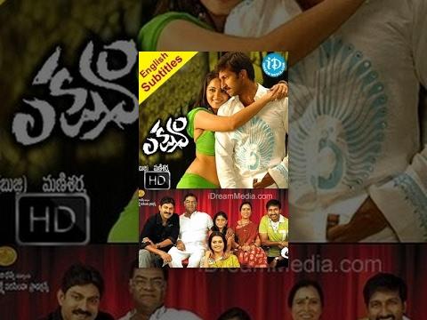 Lakshyam Telugu Full Movie || Gopichand, Jagapati Babu, Anushka || Srivas || Mani Sharma
