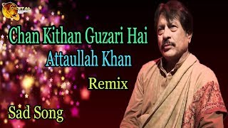 Chan Kithan Guzari Hai | Audio-Visual | Superhit | Attaullah Khan Esakhelvi