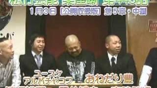 人気ポッドキャスト番組「森脇健児の楽屋噺」特別版 http://nori-p.coco...