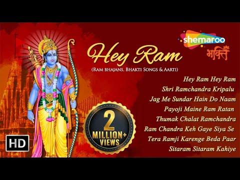 Top 21 Ram Navami Songs - राम नवमी स्पेशल - Non Stop Ram Bhajans