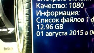 Просмотр видео с видео хостингов (fs.ua, ex.ua и т.д.)