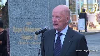 Паметник на Борис III откриха в Попово