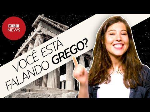 Amazônia vem do grego? A curiosa origem de 5 palavras gregas no português
