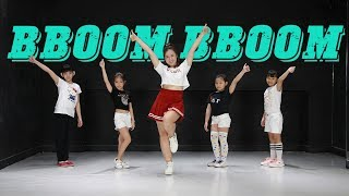 MOMOLAND - BBOOM BBOOM DANCE COVER FOR KID | DANCE WITH VANNIE