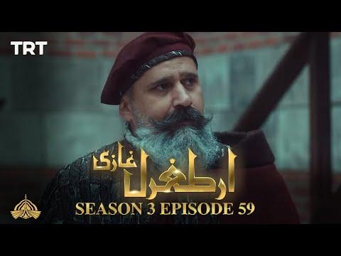 Ertugrul Ghazi Urdu   Episode 59  Season 3