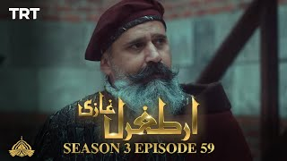 Ertugrul Ghazi Urdu | Episode 59| Season 3