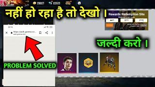 FFIC GOLD TOKEN REDEEM CODE KYA HAI|REDEEM CODE|Free fire eSports India
