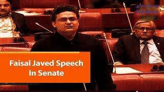 Faisal Javed Speech In Senate | SAMAA TV | 21 January , 2019