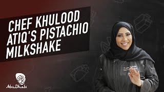 Khulood's Kitchen - Pistachio Milkshake - Episode 12