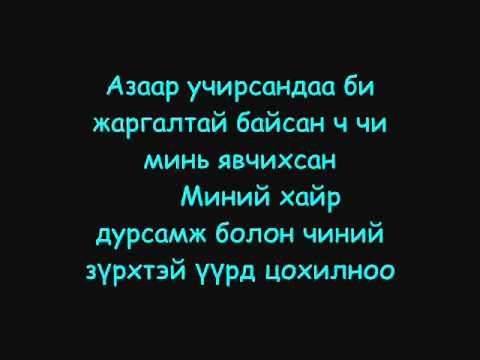 motive-Chamdaa [lyric].wmv