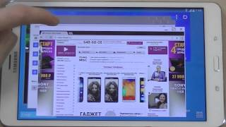 Samsung Galaxy Tab Pro 8.4. Pro плюсы и минусы