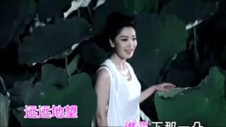 He Tang Yue Se - Feng Huang Chuan Qi