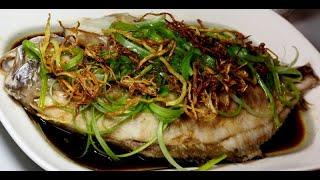 Hong Kong Steamed Whole Pompano Fish