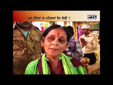 NAVRATRI CELEBRATIONS | AMRITSAR | JALANDHAR |KANGRA