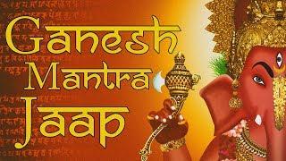 Ganesh Mantra Jaap    Om Gan Ganapataye Namaha    108 Times