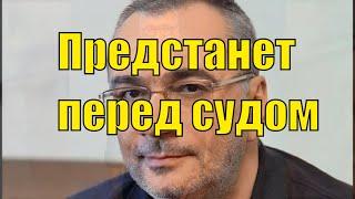 Константин Меладзе предстанет перед судом по иску к Полине Гагариной