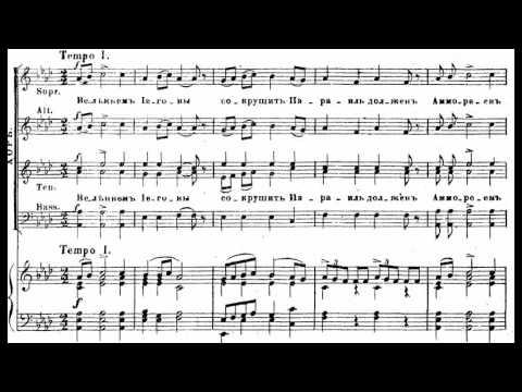 Mussorgsky - Joshua
