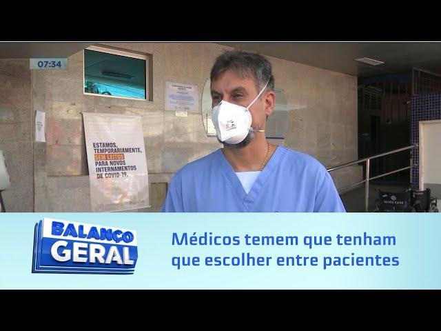 Presidente do Sindicato dos Médicos teme que profissionais tenham que escolher entre pacientes