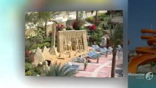 5 ти звездочные отели хургады(БРОНИРОВАНИЕ ОТЕЛЕЙ ОНЛАЙН - http://goo.gl/Qq46e3 Отели Египта / Хургада (Hurghada), цены, описания, отзывы.Туристический..., 2014-11-09T16:50:21.000Z)
