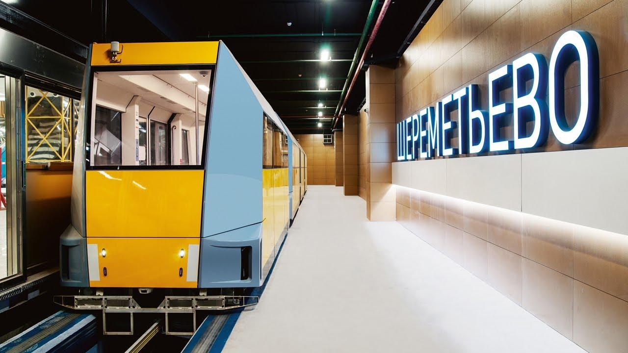 Тест-драйв | Первый в России поезд без машиниста