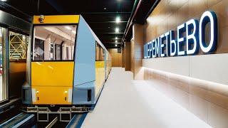 Тест-драйв | Первый в России беспилотный подземный поезд