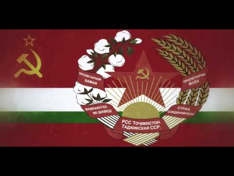 Anthem of the Tajik Soviet Socialist Republic