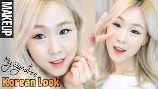 My 'Signature' Go-To Korean Look + How I Bake My Makeup! 미즈뮤즈의 요즘 자주하는 '시그니처' 메이크업 ♥ [한글자막]