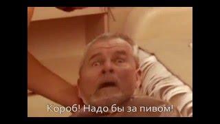 5 ЭЛЕМЕНТ (титры).flv