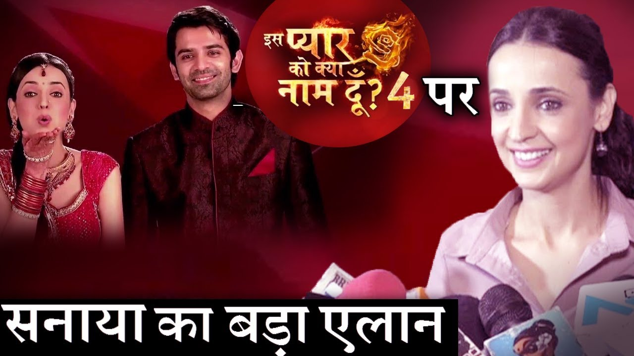Sanaya Irani's Big Statement on 'IPKKND' next Season