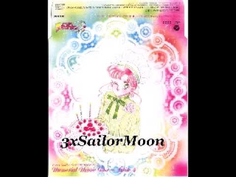 Sailor Moon -- Memorial Music Box CD 4~18.Holy Grail