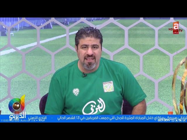 الديربي   القرارات التحكيمية في نهائي «كأس الأمير»
