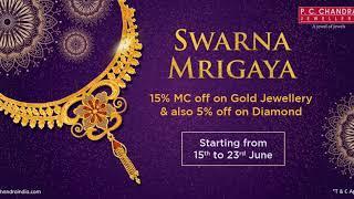 PC Chandra | Swarna Mrigaya Offer