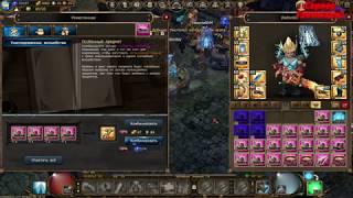 Drakensang Online  🔥Большой крафт особых двуруков🔥Часть 1
