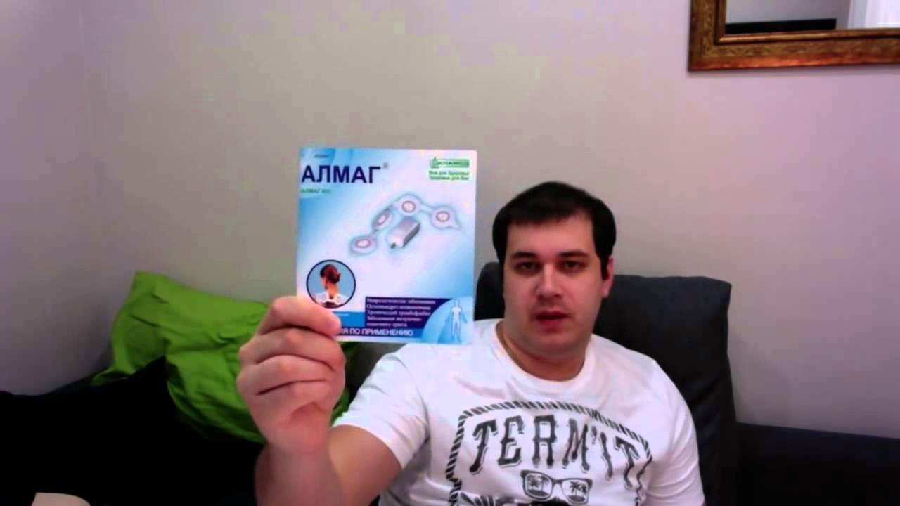 Алма 01 аппарат магнитотерапии Алмаг Алмаг 01 Действительно эффективная вещь!