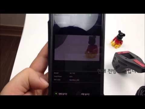 Vugera blackbox 블랙박스 Wi-FI로 스마트폰 연결