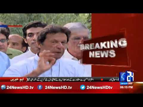 Imran Khan Media talk in Islamabad 16th August 2016
